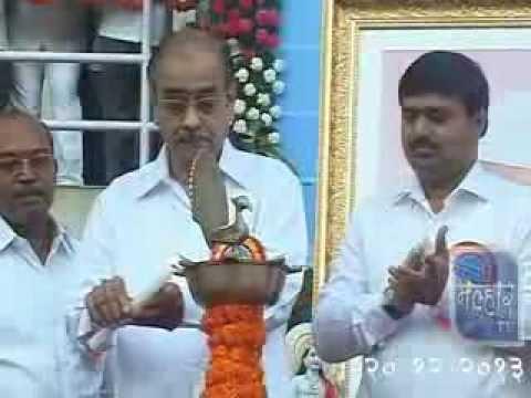 20 December 2013 - News Dr. Nanasaheb Dharmadhikari Pratishtan Aayogit Mahaarogya Shibir video