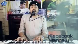 Ki Chile Amar Bolona Tumi - Sad Song - Bangla Movie Ke Oporadi by Facebook Bangaly