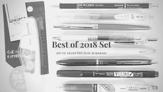 'Best of 2018' Kit - Japanese Pens