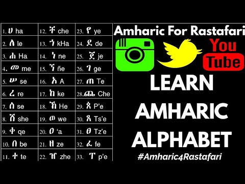 Learn Amharic Now!!! The Entire Order - The Language of RasTafari...