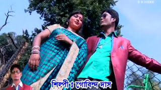 Bengali Purulia Video Song 2016 - Abhiman Kore Chole Jeo Na | New Release