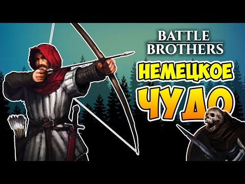 Шахматы для вояк - Обзор Battle Brothers