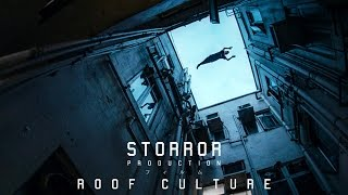 ROOF CULTURE ASIA - Official Teaser Trailer