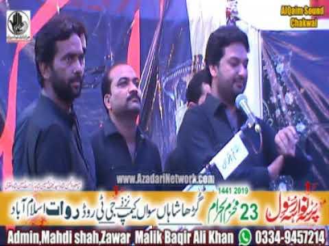 Zakir Ali imran jaffri 23 Muhram Gurha shahan islamabad 2019
