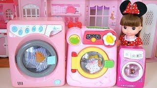 Baby Doll Pink Washing Machine Laundry Iron Toy Soda