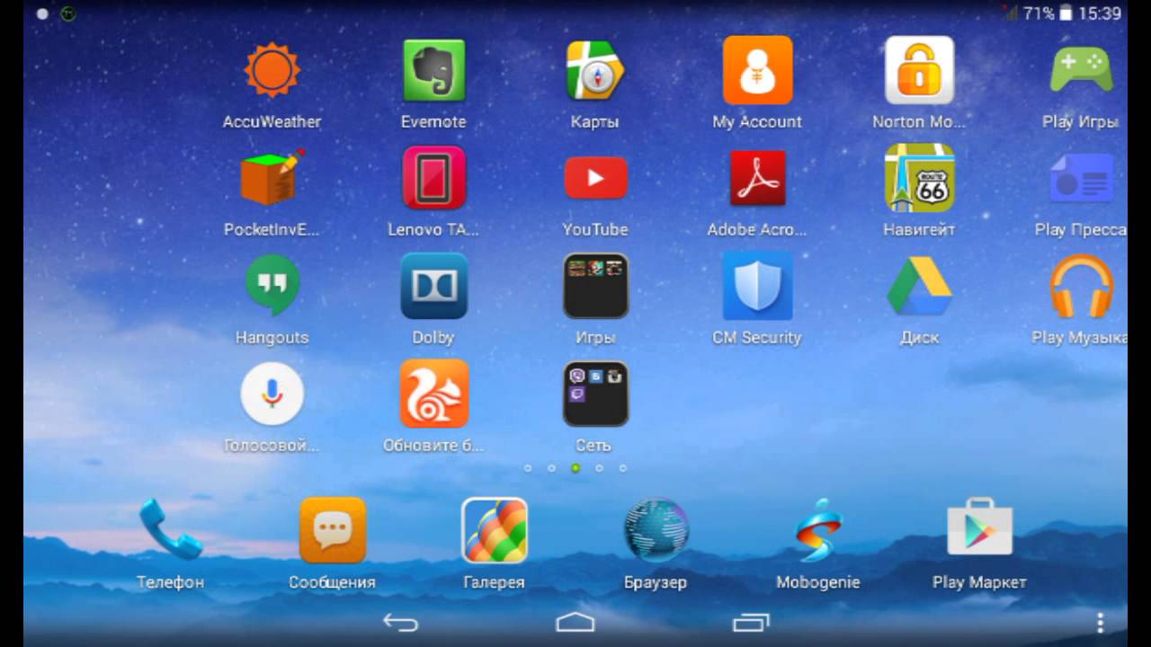 программы на андроид 4.1 2