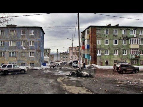 Русский мир как он есть.Петропавловск-Камчатский./Russian world as it is. Petropavlovsk-Kamchatsky.
