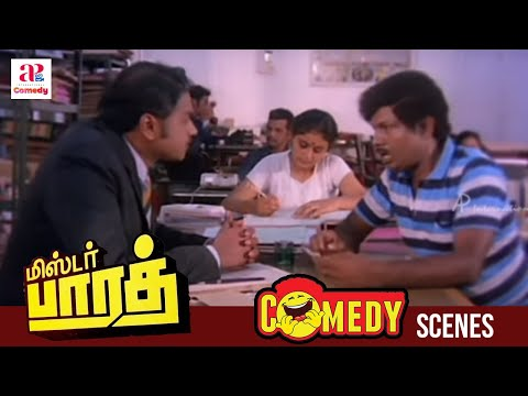 MR Bharath - Goundamani Office Comedy