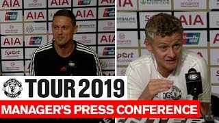 Manchester United | Solskjaer & Matic | Inter Milan Pre-Match Press Conference | Tour 2019