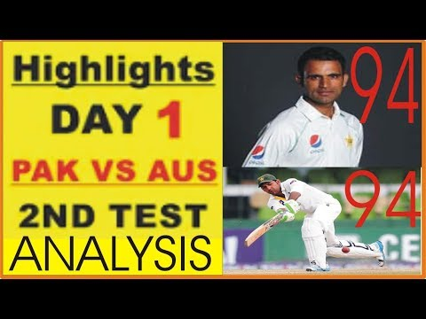 Pakistan vs Australia 2nd Test Day 1 Highlights 2018 || Pak VS Aus || Today Cricket News