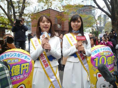 宝くじが日本一当たる売り場