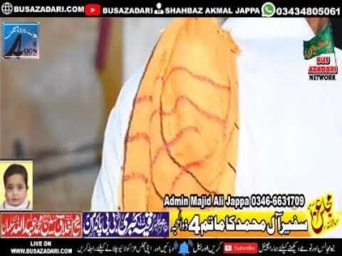 Zakir Syed Shafqat Mohsin Kazmi Majlis-e-Aza 4 Zilhaj 6 Aug 2019 at Darbar BiBI PakDaman Lahore