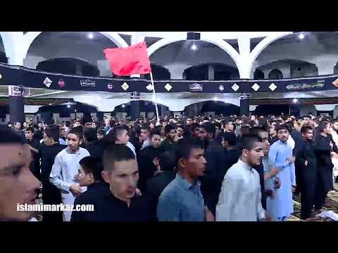 Azadari | 9th Muharram ul Haraam | 1441 Hijri | 2019