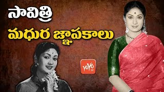 Mahanati Savitri Memories | Mahanati Savitri Unseen Photo Gallery | Tollywood