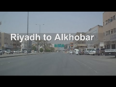 Riyadh to Alkhobar (City Center), then to Halfmoon Beach (Aug.7,2013)