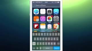 Как прошить на iOS 7?