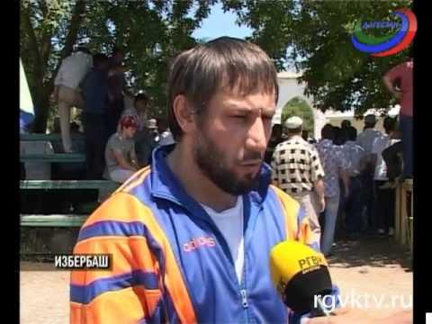 В Избербаше прошли Кавказские игры