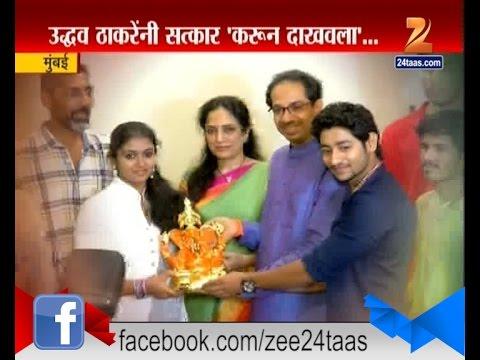 Mumbai | Sairat Team Praised By Shiv Sena Uddhav Thackeray