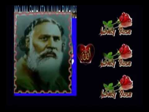 Syed Attaullah Shah Bukhari video