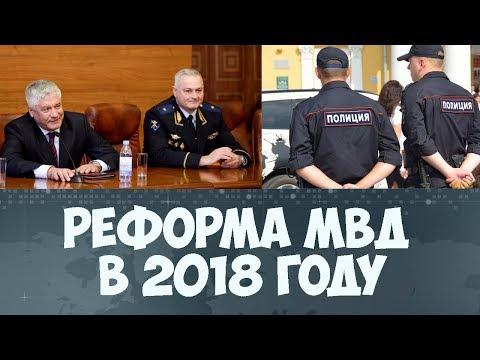 Реорганизация СК России 2016 - 2017