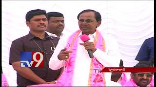 CM KCR speaks in Telangana Bhavan