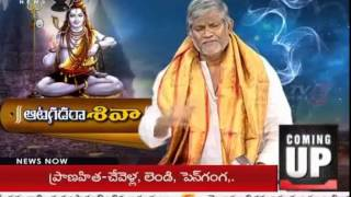 True Devotion to Shiva & Speciality of Shivaratri by Tanikella Bharani - Part 2 : TV5 News