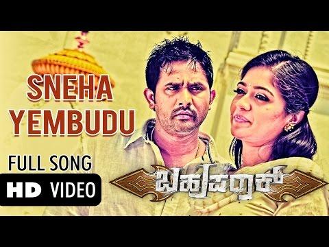 Sneha Yambudu full Hd Song From Bahuparaak. Feat.shrinagar Kitty, Meghana Raj |new Kannada video