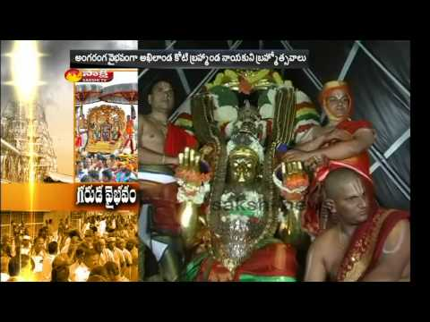 Garuda Seva that can be Witnessed Festival in Tirumala Brahmotsavam