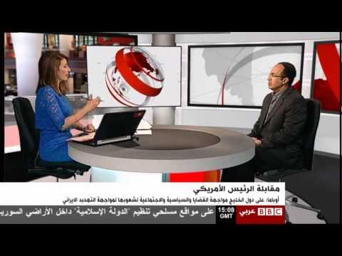 Khaled al-Firm on BBC Arabic