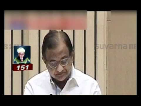 Plot to kill Ayodhya judges busted: Chidambaram - Suvarna news