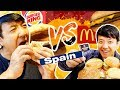 McDonald's VS. Burger King in Spain BEST BEEF in The World???