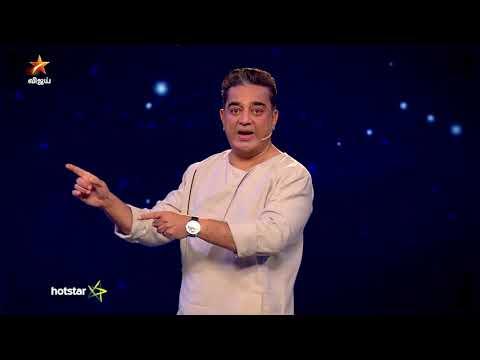 Bigg Boss 3 Promo 24-08-2019 Vijay TV Show Online