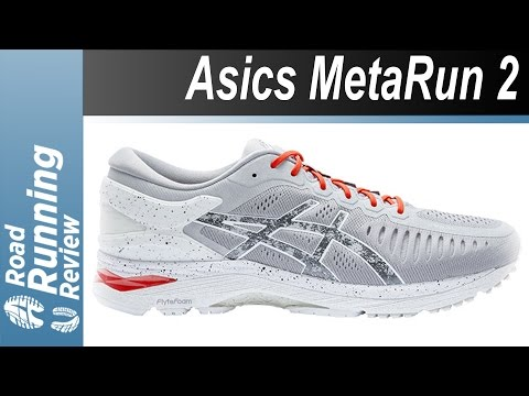 Asics MetaRun 2 Preview thumbnail
