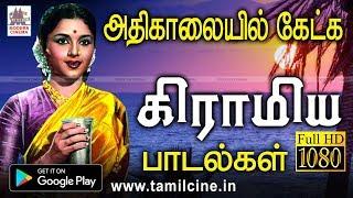 Kalaiyil Gramiya Songs | Music Box