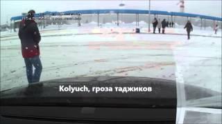 Тест _ АБС (ABS) Volkswagen Tiguan ( Тигуан ), Калуга стоянка завода VW 15.03.2013