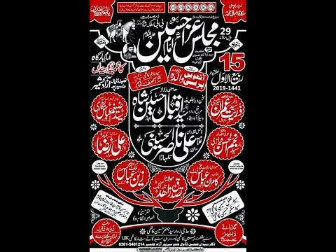 Live Majalis Azza 15 Rabi-ul-awal Mir Pur Dhadial Azad kashmir 2019