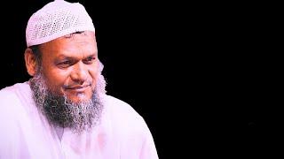 Apnake O Apnar Stri K Bolchi by Shaikh Abdur Razzak bin Yousuf - New Bangla Waz 2017
