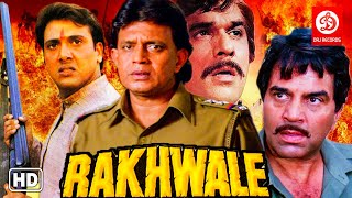 Rakhwale Action Movie | Mithun Chakraborty | Govinda | Dharmendra | Mukesh Khanna | 90s Action Movie