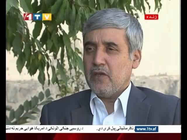 1TV Afghanistan Farsi News 20.09.2014 ?????? ????