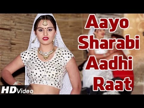 Hot Rajasthani New Song | Aayo Sharabi Aadhi Raat | Hd Video Song 2014 video