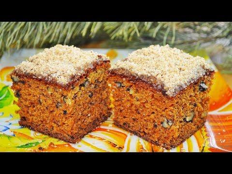 Сочный, мягкий пирог с вареньем и  добавками для зимних вечеров!