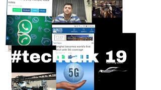 #techtalk 19 updates on oneplus car, what's app multiple voice notes, Shanghai 5G , NASA 13 lakhs