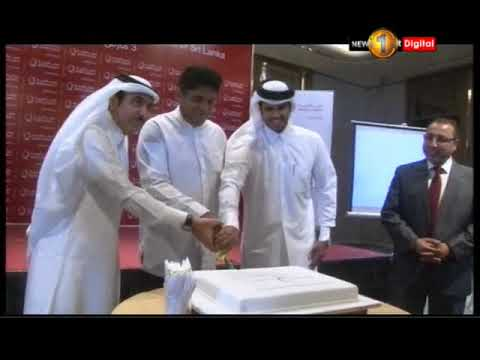 office of qatar char eng