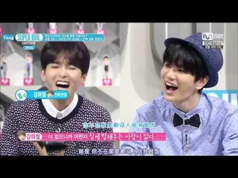[HD 中字]140926 Super Idol Chart Show SICS - 偶像人脈嫉妒誘發者9位 Super Junior 希澈 HeeChul 電話連線 CUT