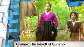 [Today] Grudge: The Revolt of Gumiho - Ep.8