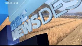 주요뉴스 (10화)