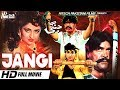 JANGI (FULL MOVIE)   SULTAN RAHI & ANJUMAN   OFFICIAL PAKISTANI MOVIE   HI TECH PAKISTANI FILMS