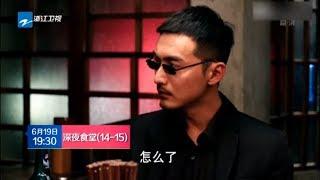 深夜食堂 中国版 第14話