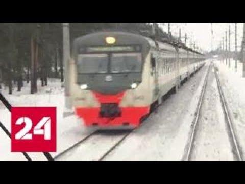 Москву и Иваново соединила Ласточка - Россия 24