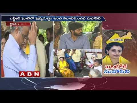 Nandamuri Harikrishna Daughter Suhasini to file Nomination Shortly | ABN Telugu